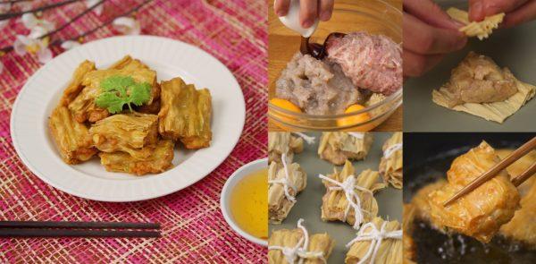 เมนูกลิ่นอาย สไตล์อาหารจีนกับ แซนวิชหอยจ๊อกุ้ง