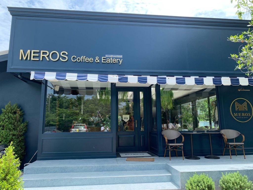 Café ลับในย่านพระราม 2  MEROS Coffee & Eatery