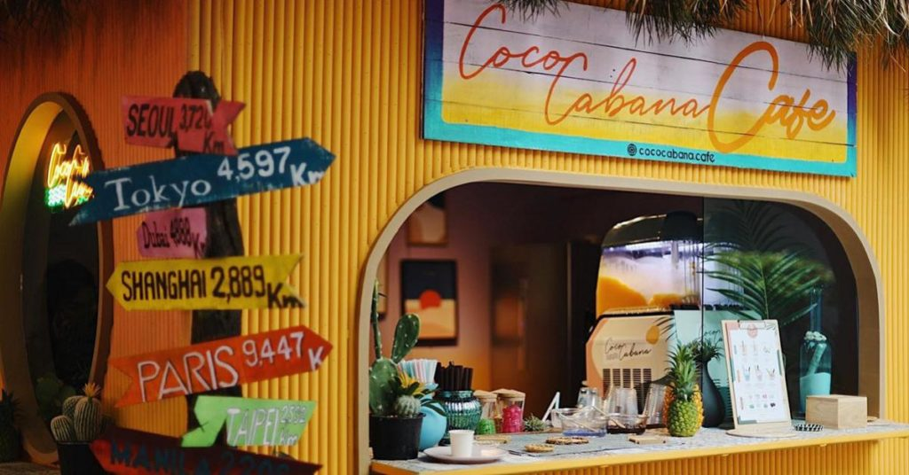 "Café ขนมอร่อย-Cococabana.cafe"""