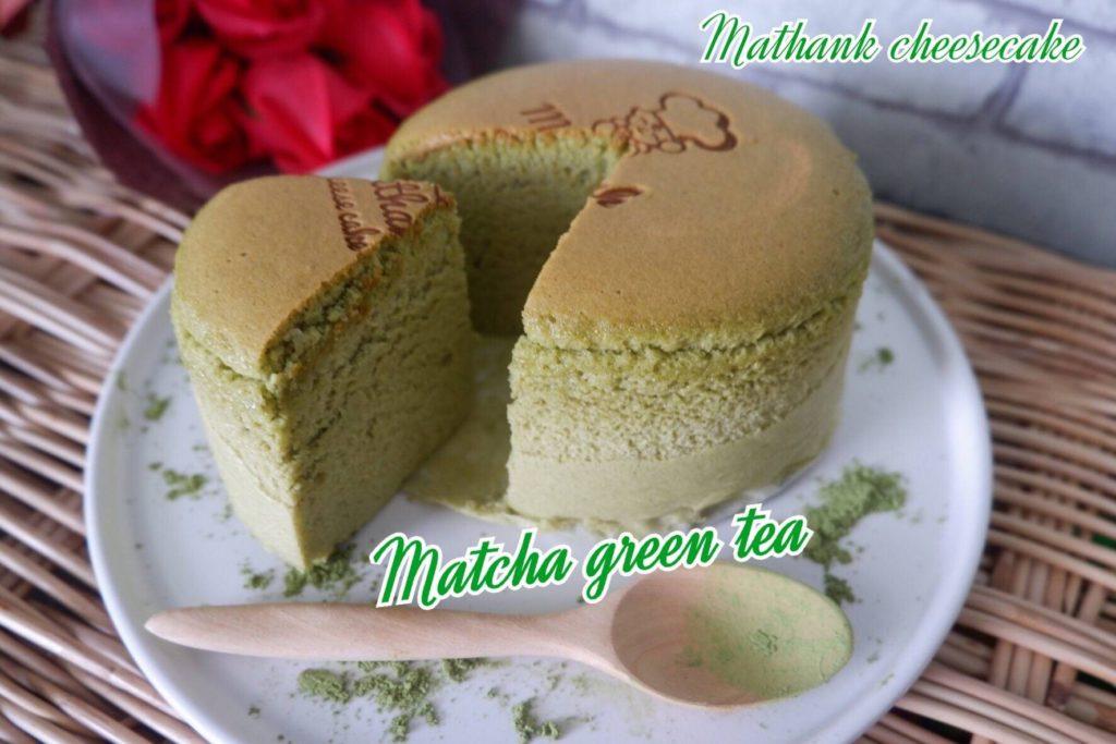ร้าน Cheese Cake-Mathank Cheese Cake