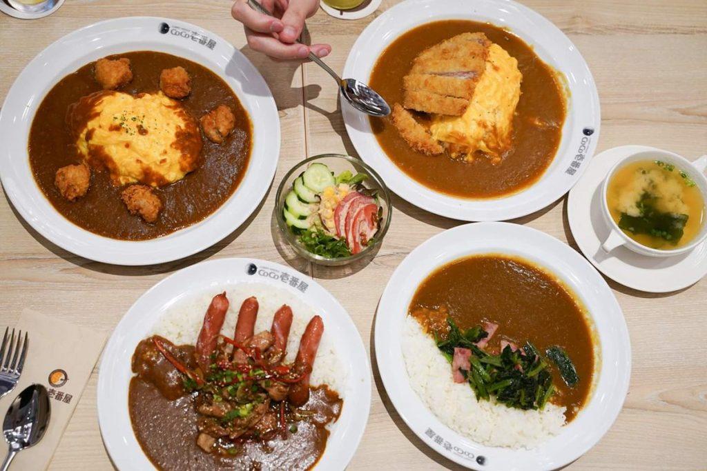 ข้าวแกงกะหรี่ ร้าน CoCo Ichibanya