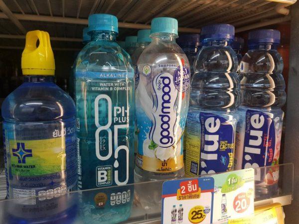 4 น้ำดื่มผสมวิตามิน ยอดฮิตยุค New Normal ดื่มได้ มีประโยชน์ด้วย