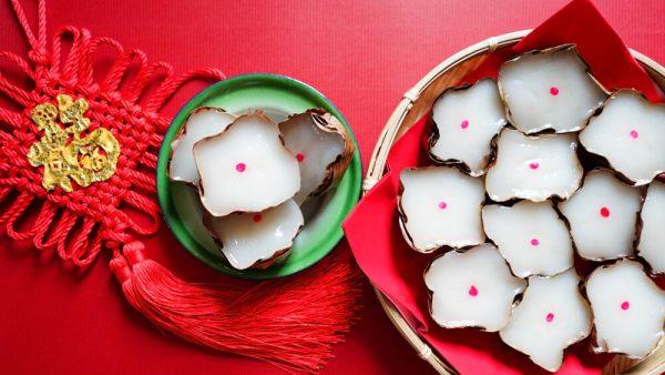 ขนมเข่ง ขนมที่ใช้ในงานต้อนรับตรุษจีนใครชอบทานยกมือขึ้น