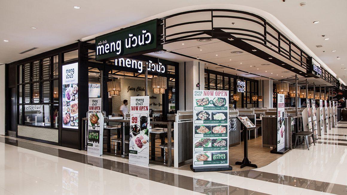ร้าน Meng นัว นัว