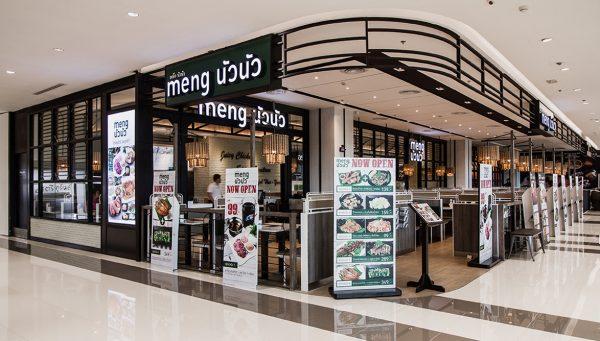 ร้าน Meng นัว นัว กับร้านอาหารสไตล์อีสานประยุกต์ถมั่นใจได้ในคุณภาพ การบริการ